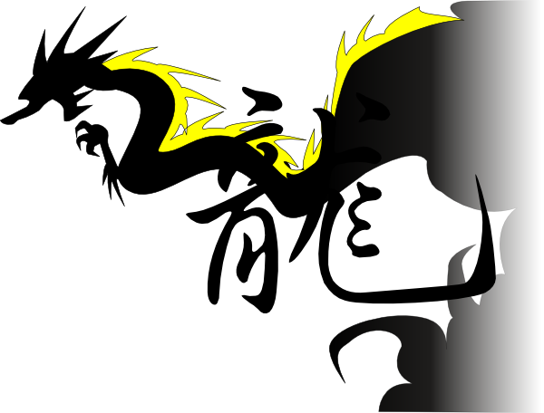 Chinese Dragon svg