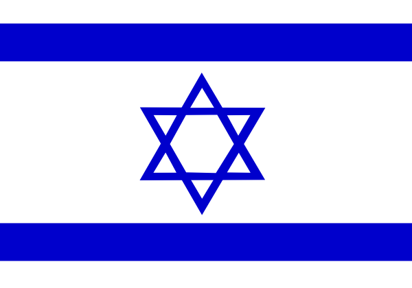 Israel Flag SVG Clip arts