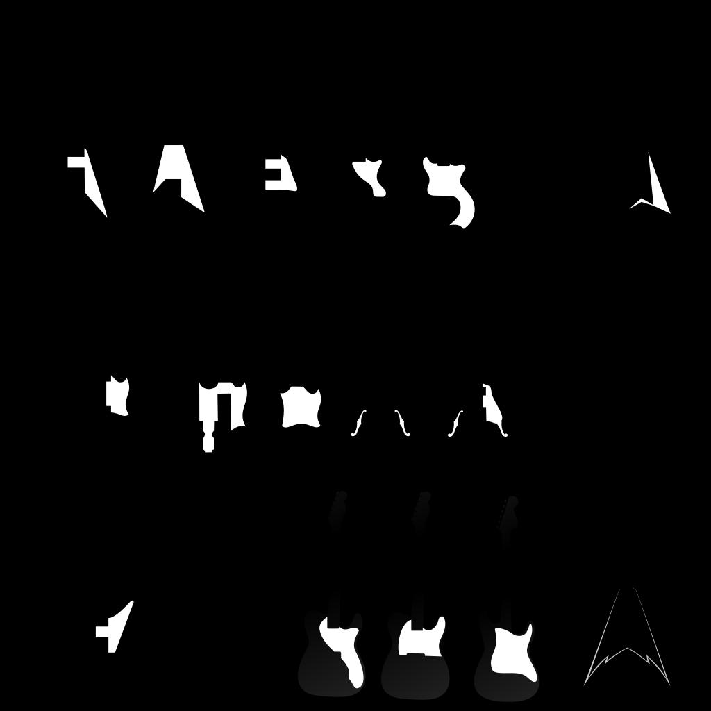 Guitar SVG Clip arts