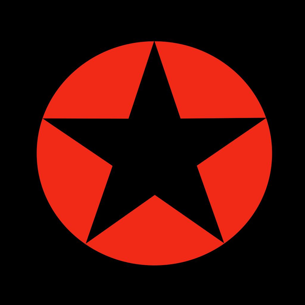 Penta Star SVG Clip arts
