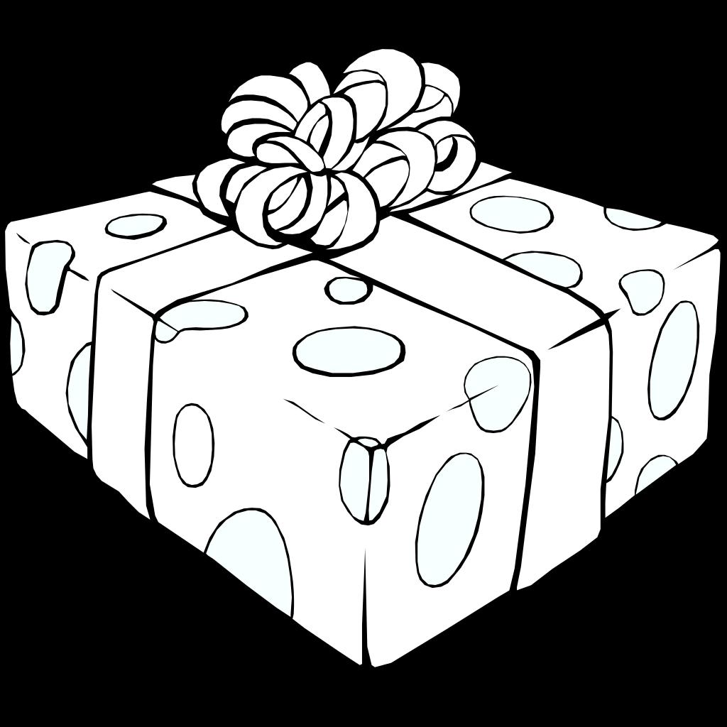 Blue Gift SVG Clip arts