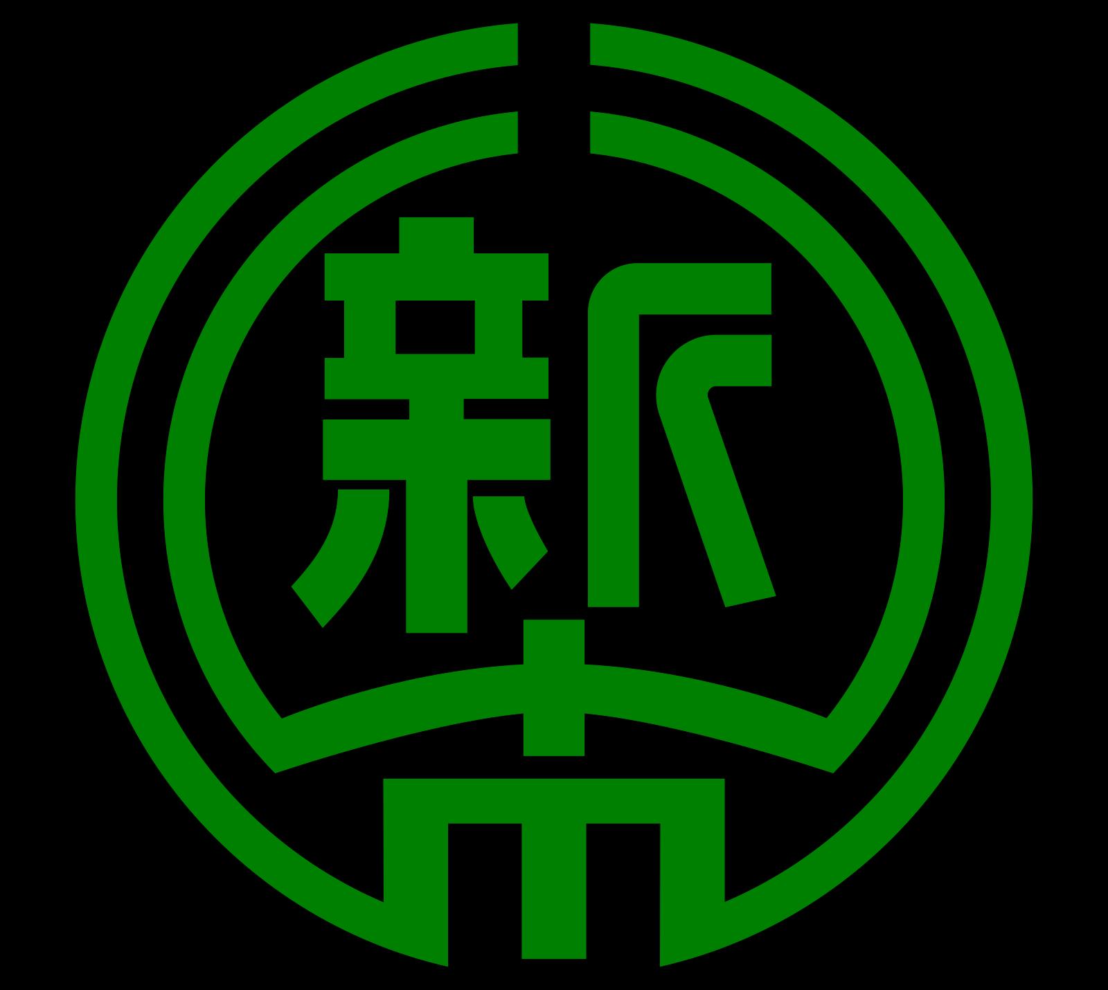 Shari Hokkaido Chapter SVG Clip arts
