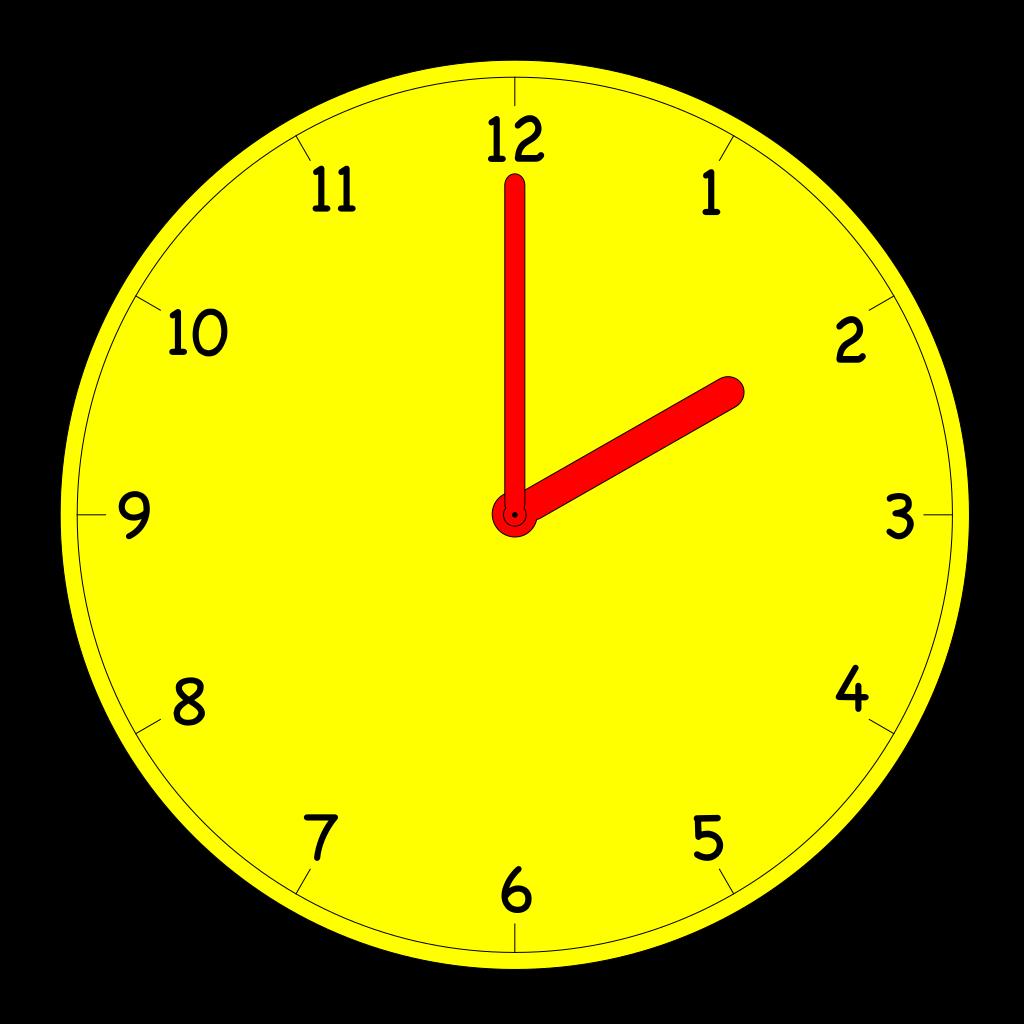 Clock Alarm SVG Clip arts