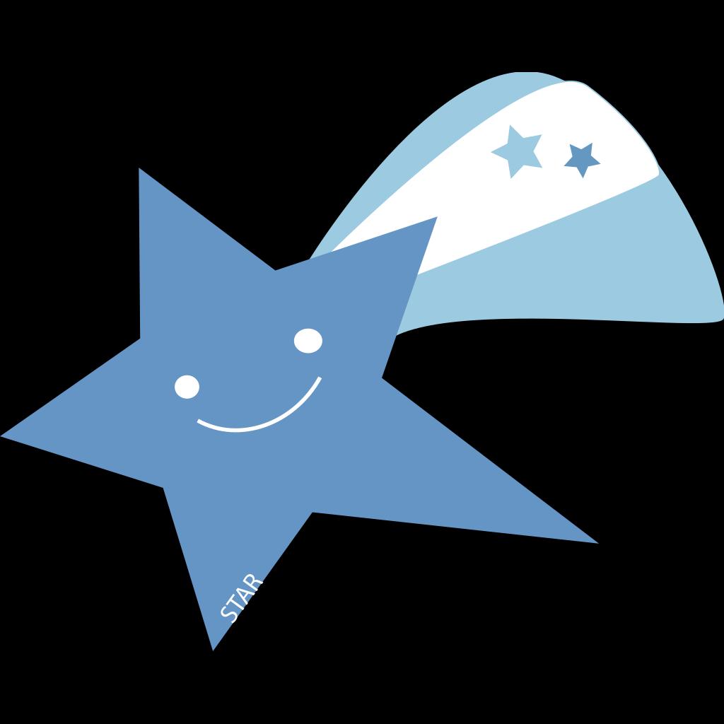 Rising Star SVG Clip arts