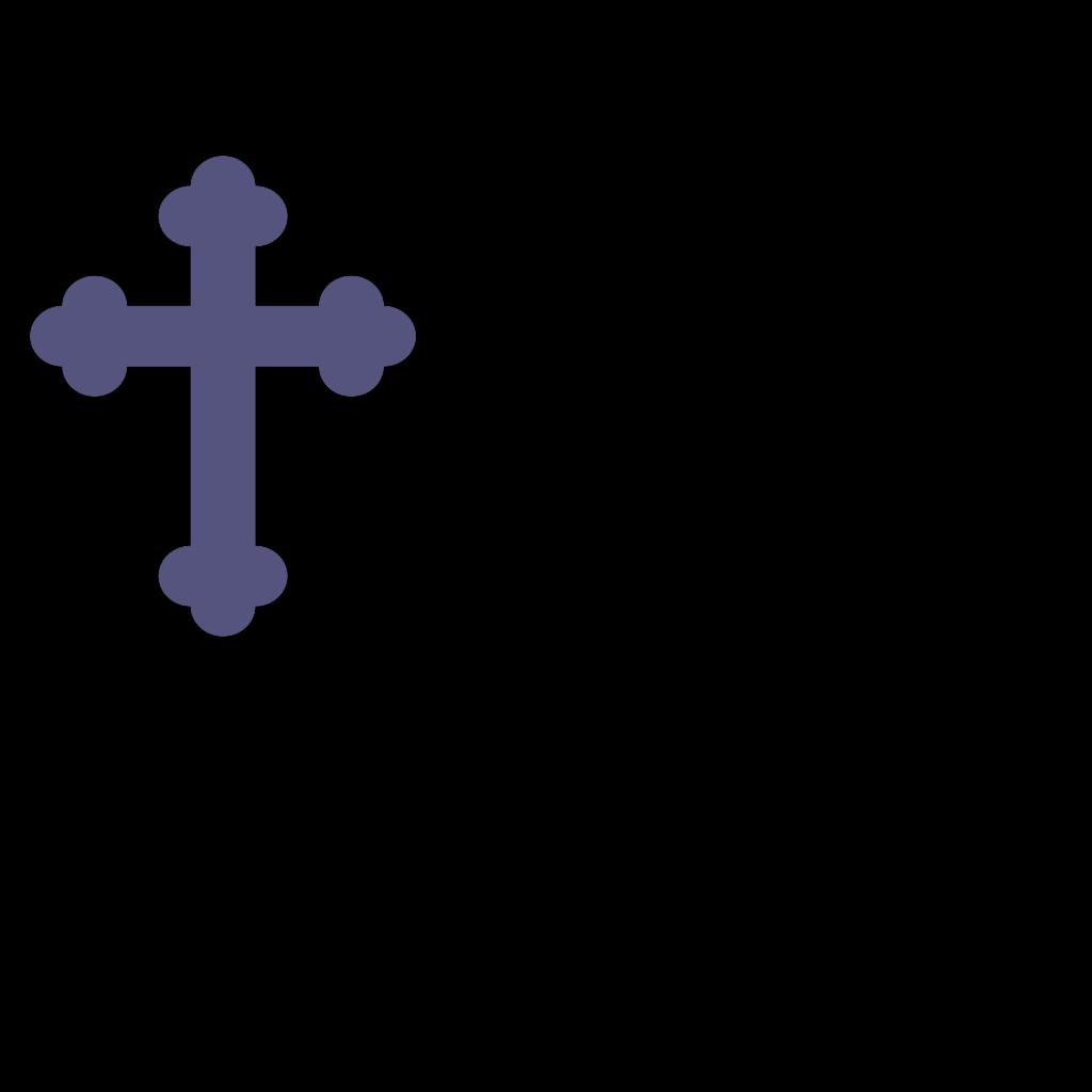 Blue Baby Crossy SVG Clip arts