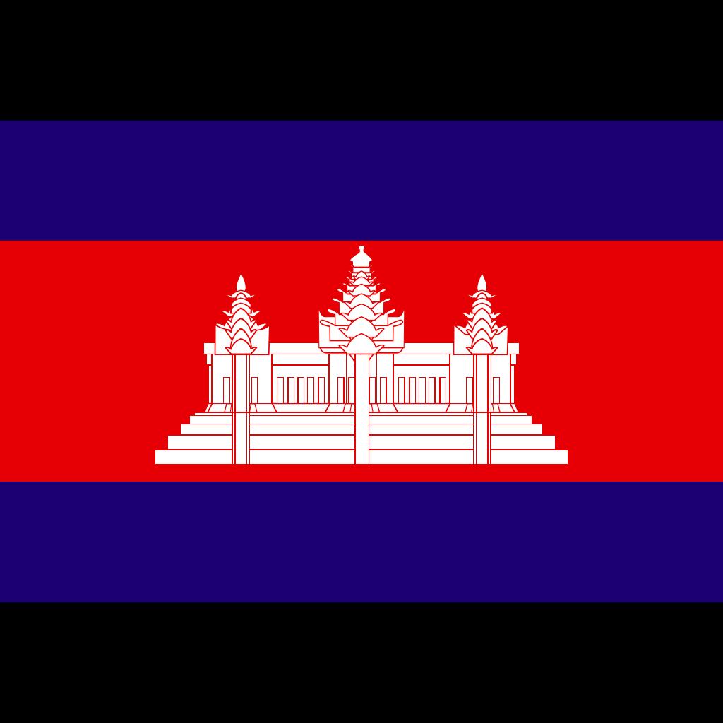Cambodia Khmer Flag SVG Clip arts