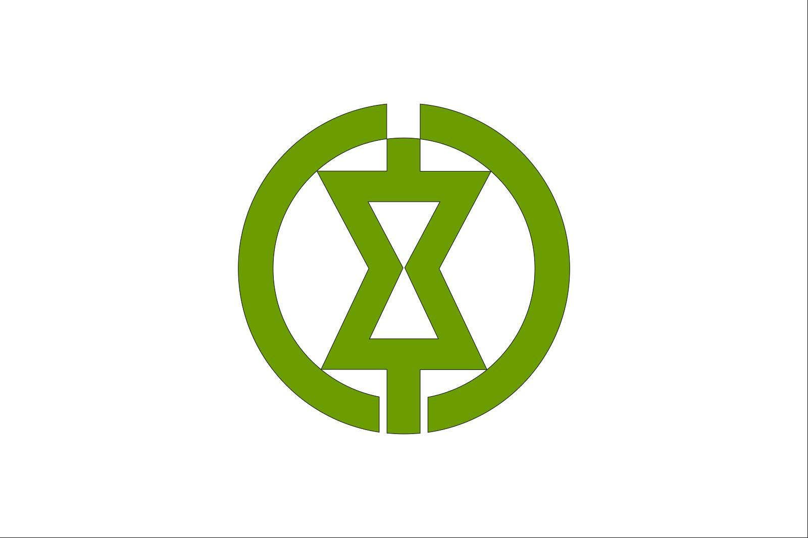 Flag Of Shirauchi Hokkaido SVG Clip arts