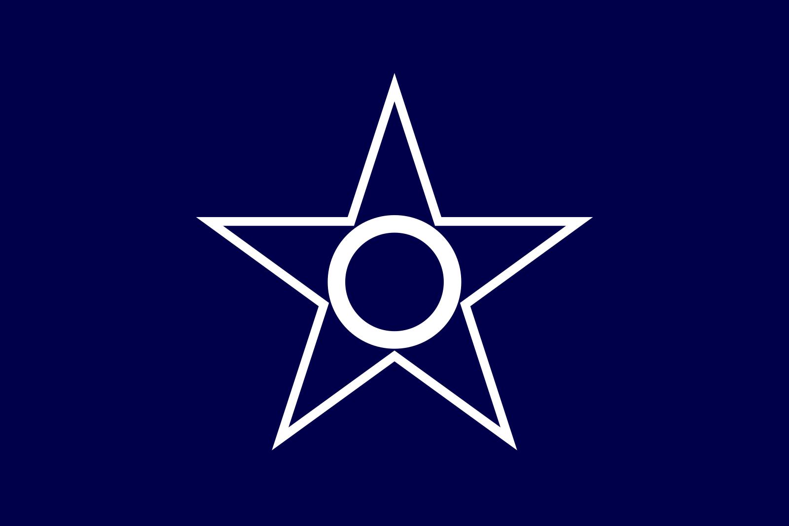 Flag Of Okoppe Hokkaido SVG Clip arts