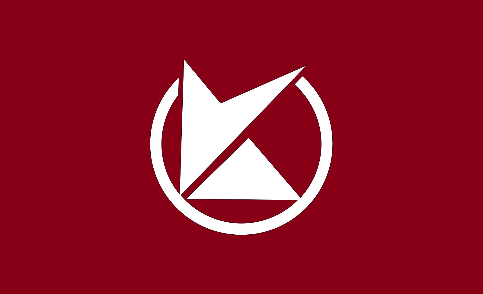 Flag Of Nemuro Hokkaido SVG Clip arts
