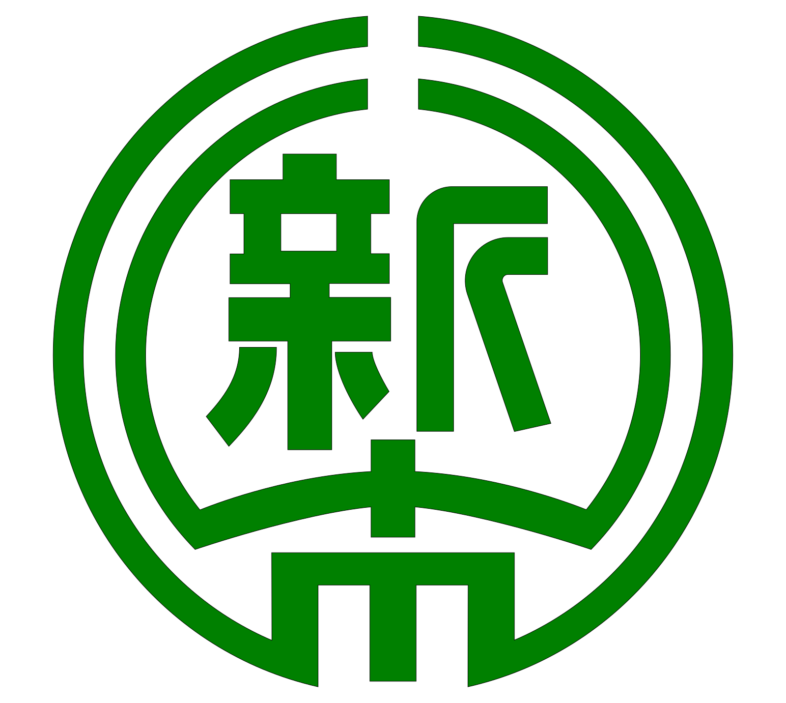 Yakumo Hokkaido Chapter SVG Clip arts
