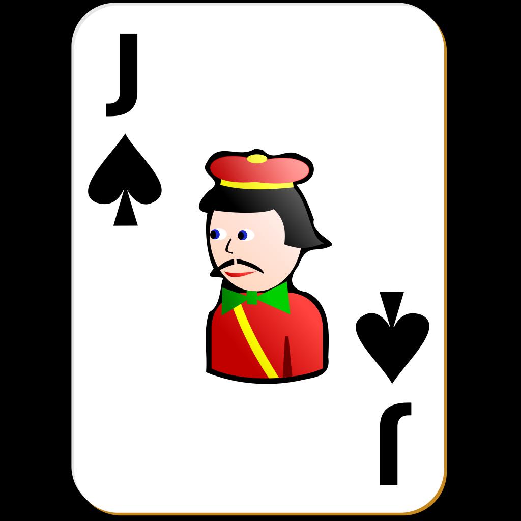 Brown Card SVG Clip arts