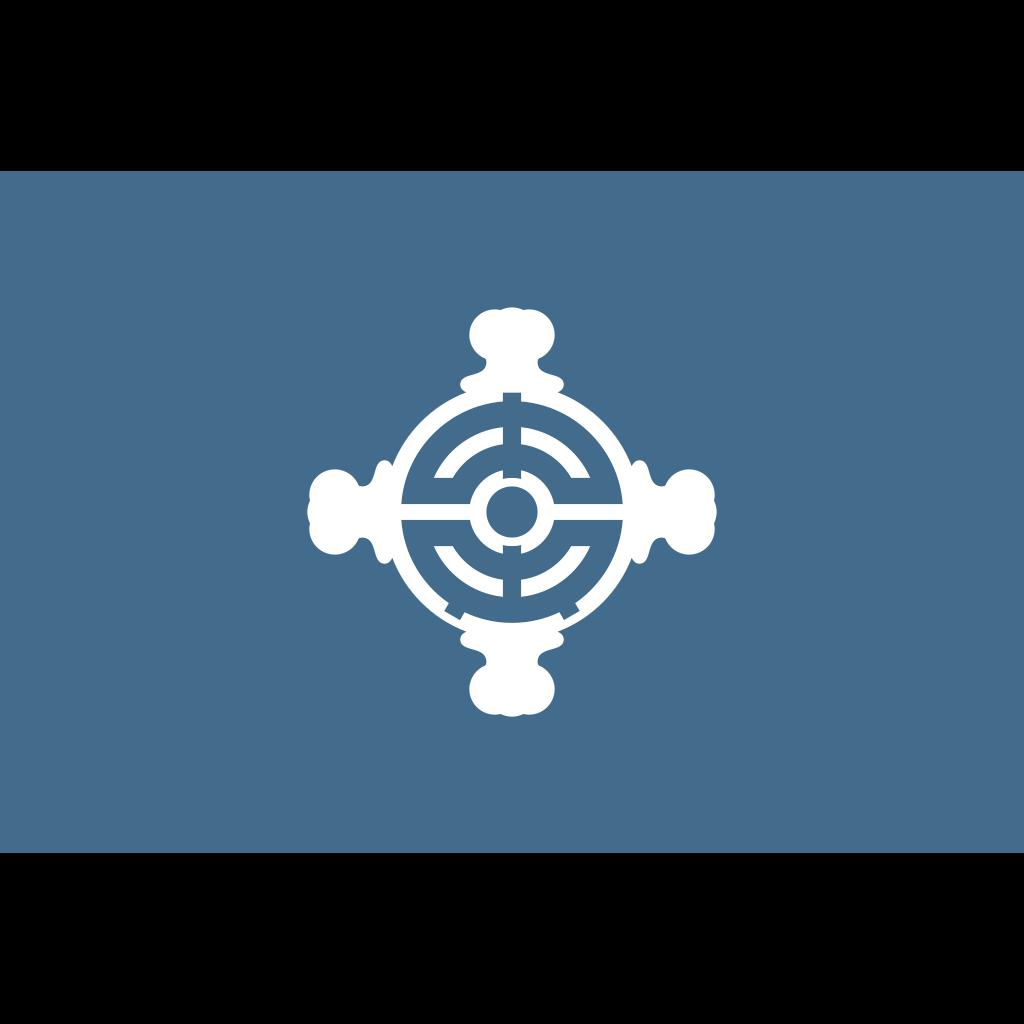 Flag Of Chuo Tokyo SVG Clip arts