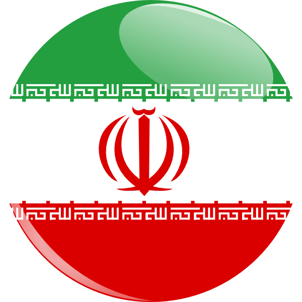 Iran Flag Button SVG Clip arts