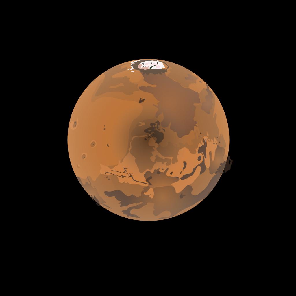 Mars SVG Clip arts
