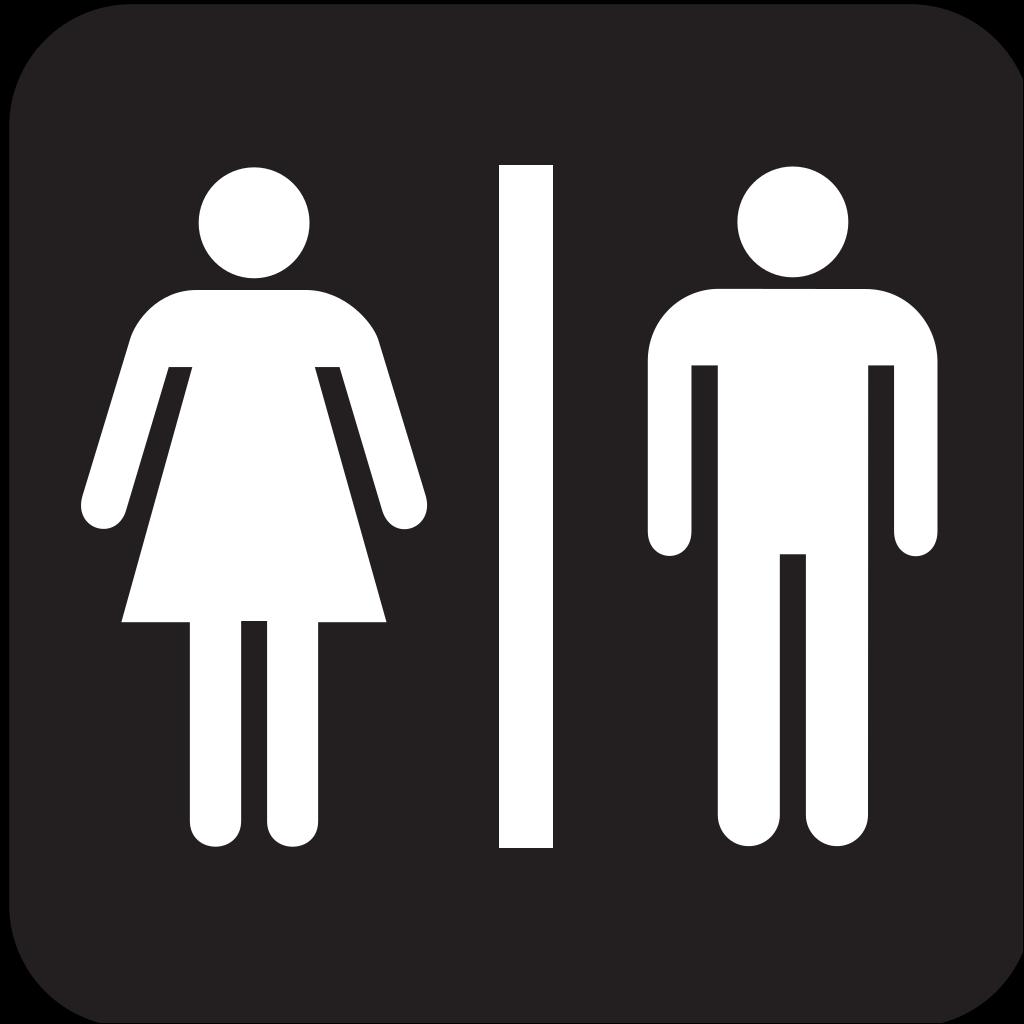 Men Women Bathroom 2 SVG Clip arts