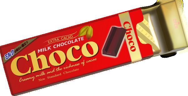 Chocolate Bar SVG Clip arts