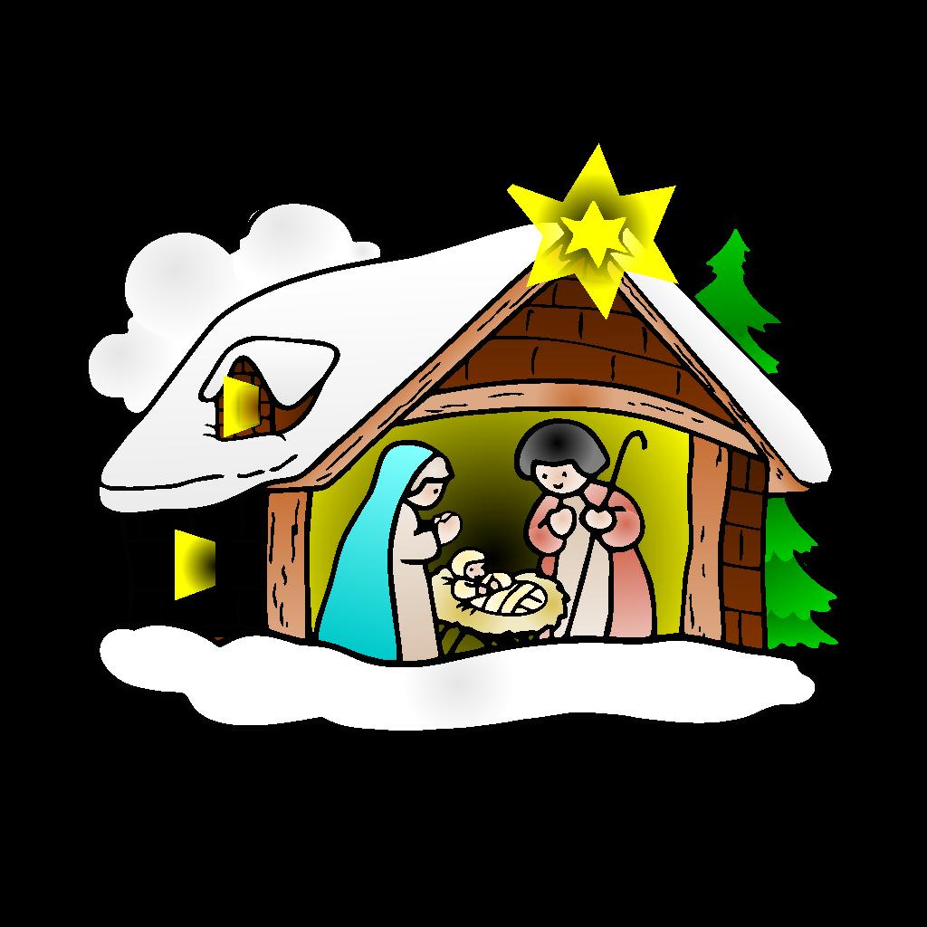 Nativity Scene SVG Clip arts