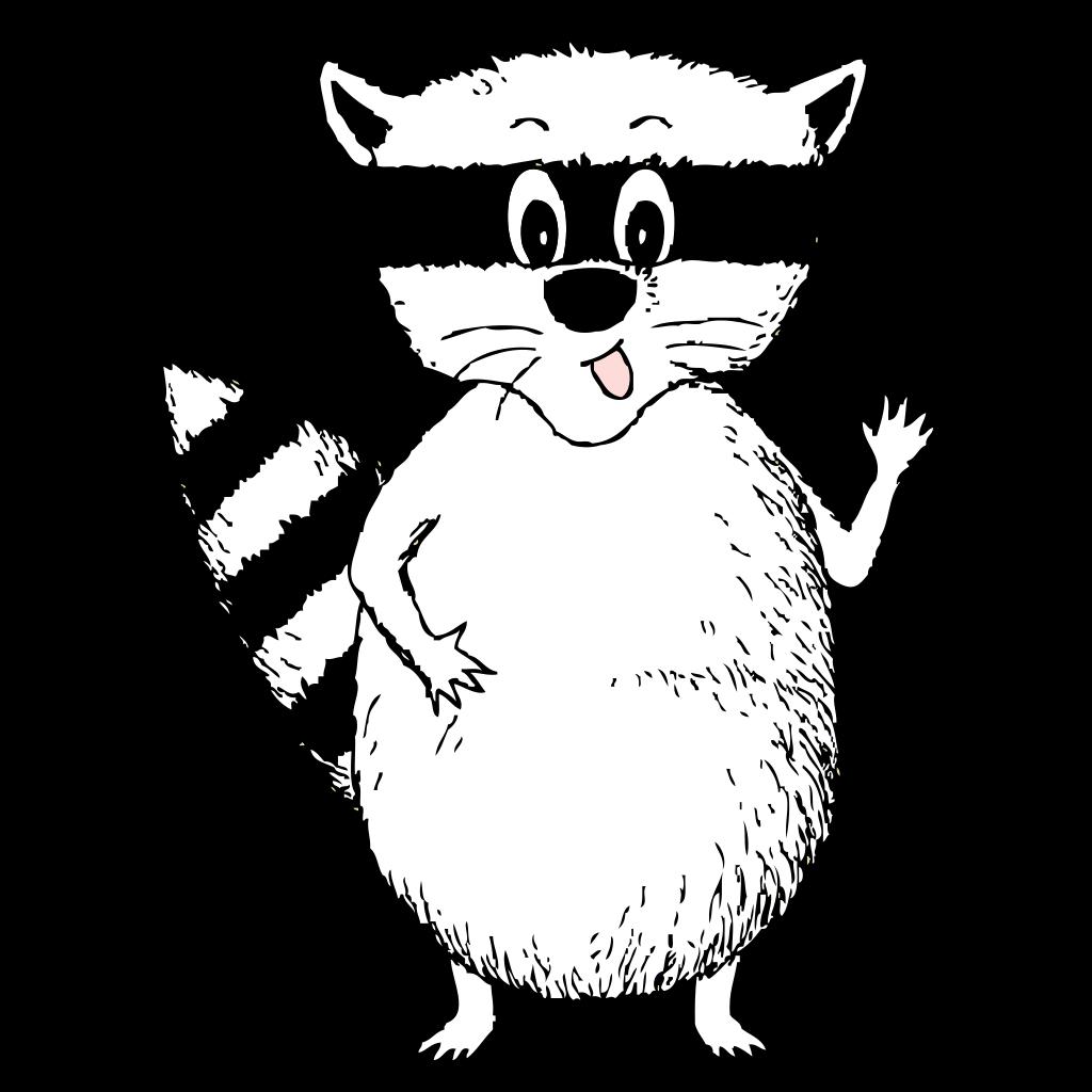 White Raccoon Svg Clip Art For Web