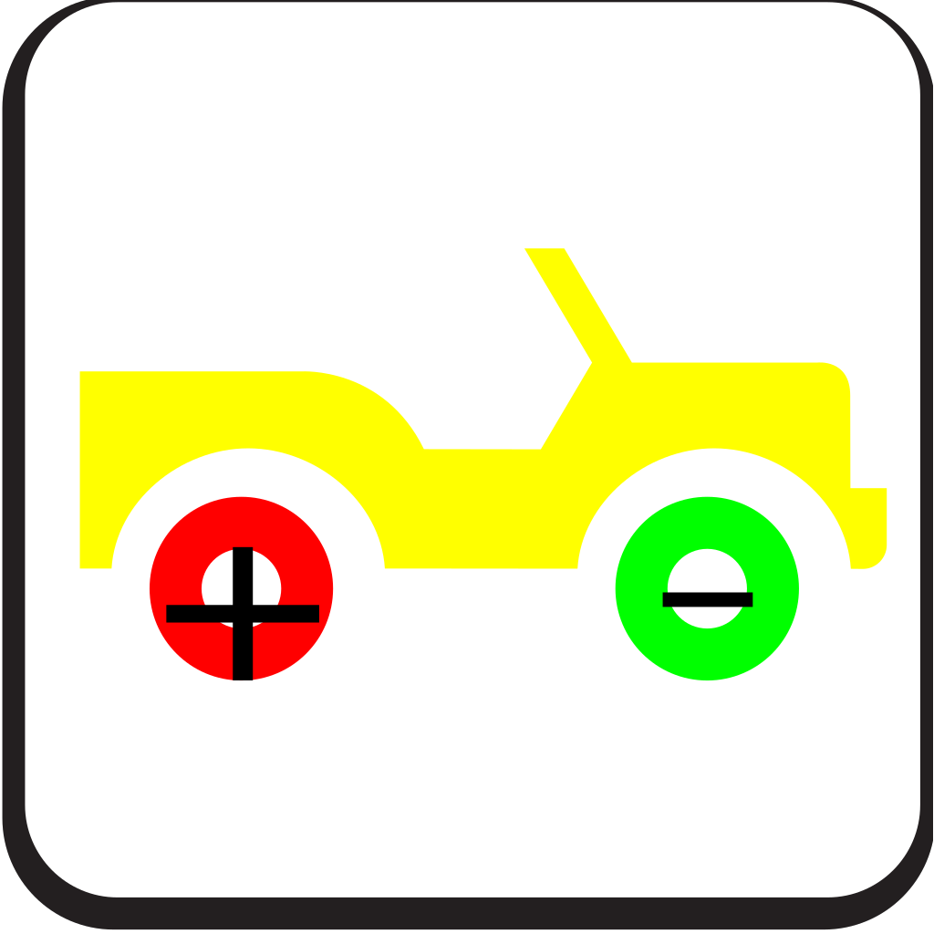 Jeep Battery 2 SVG Clip arts