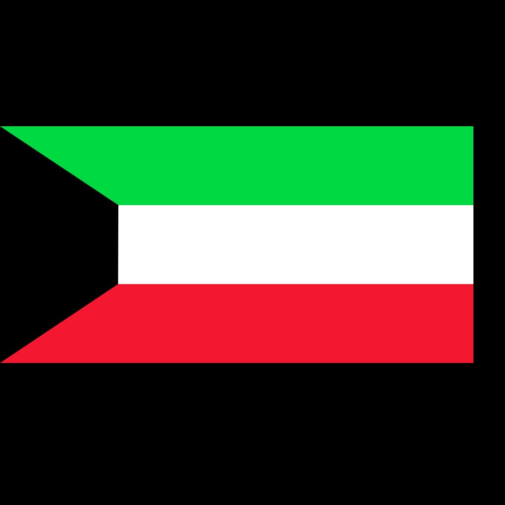 Kuwait SVG Clip arts