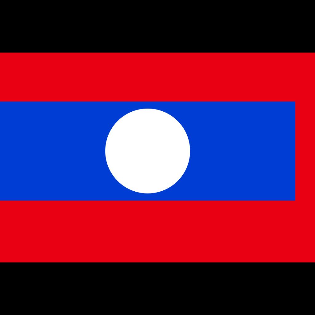 Laos SVG Clip arts
