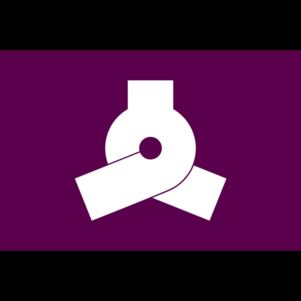 Flag Of Bunkyo Tokyo SVG Clip arts