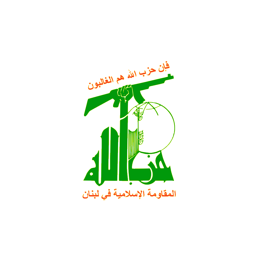 Flag Of Hezbollah SVG Clip arts