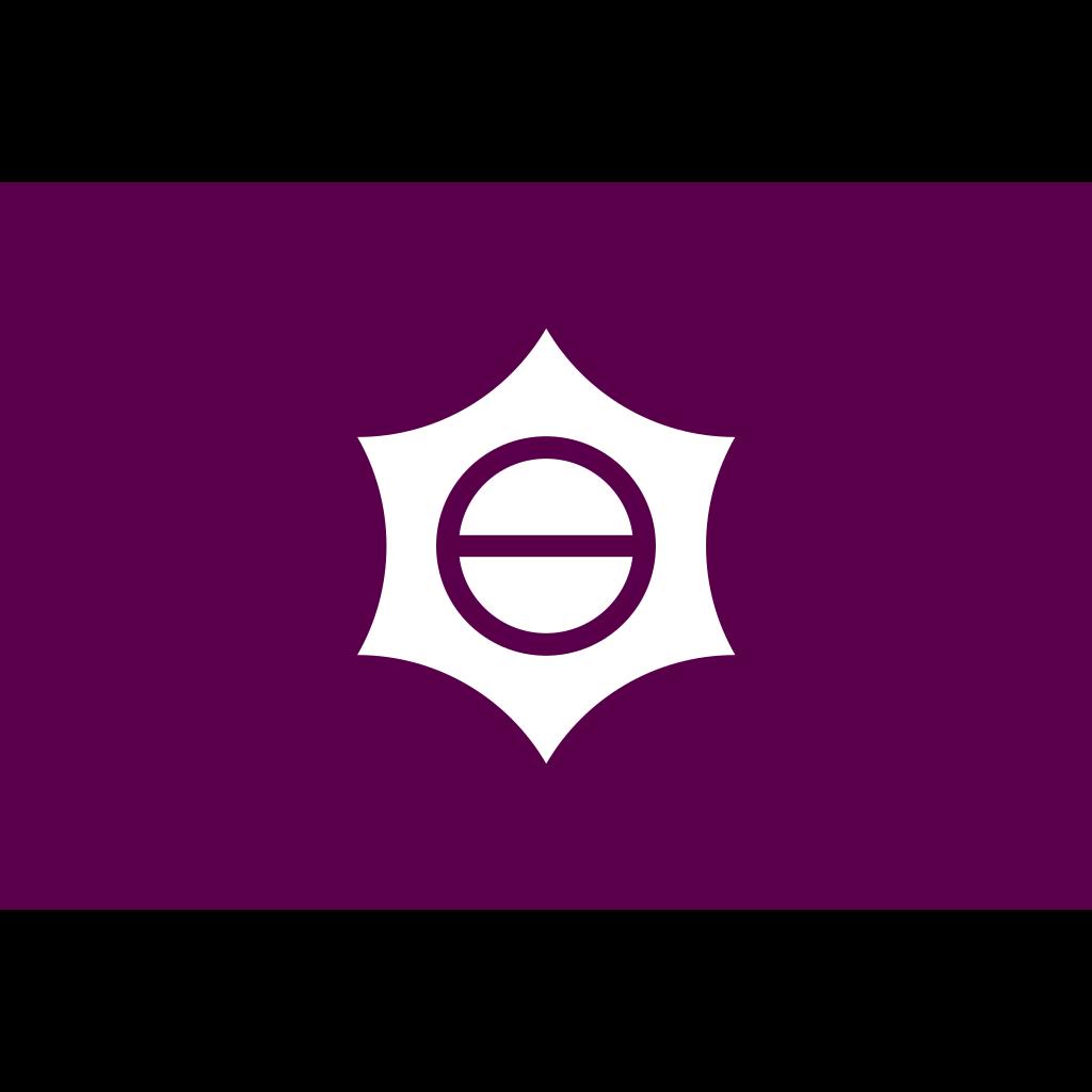 Flag Of Meguro Tokyo SVG Clip arts