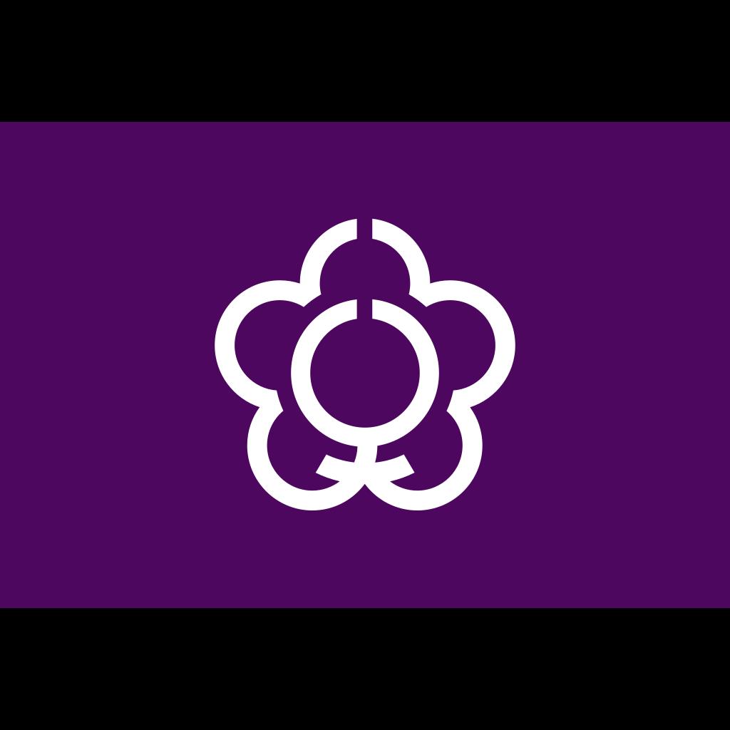 Flower Symbol Figure Sign SVG Clip arts
