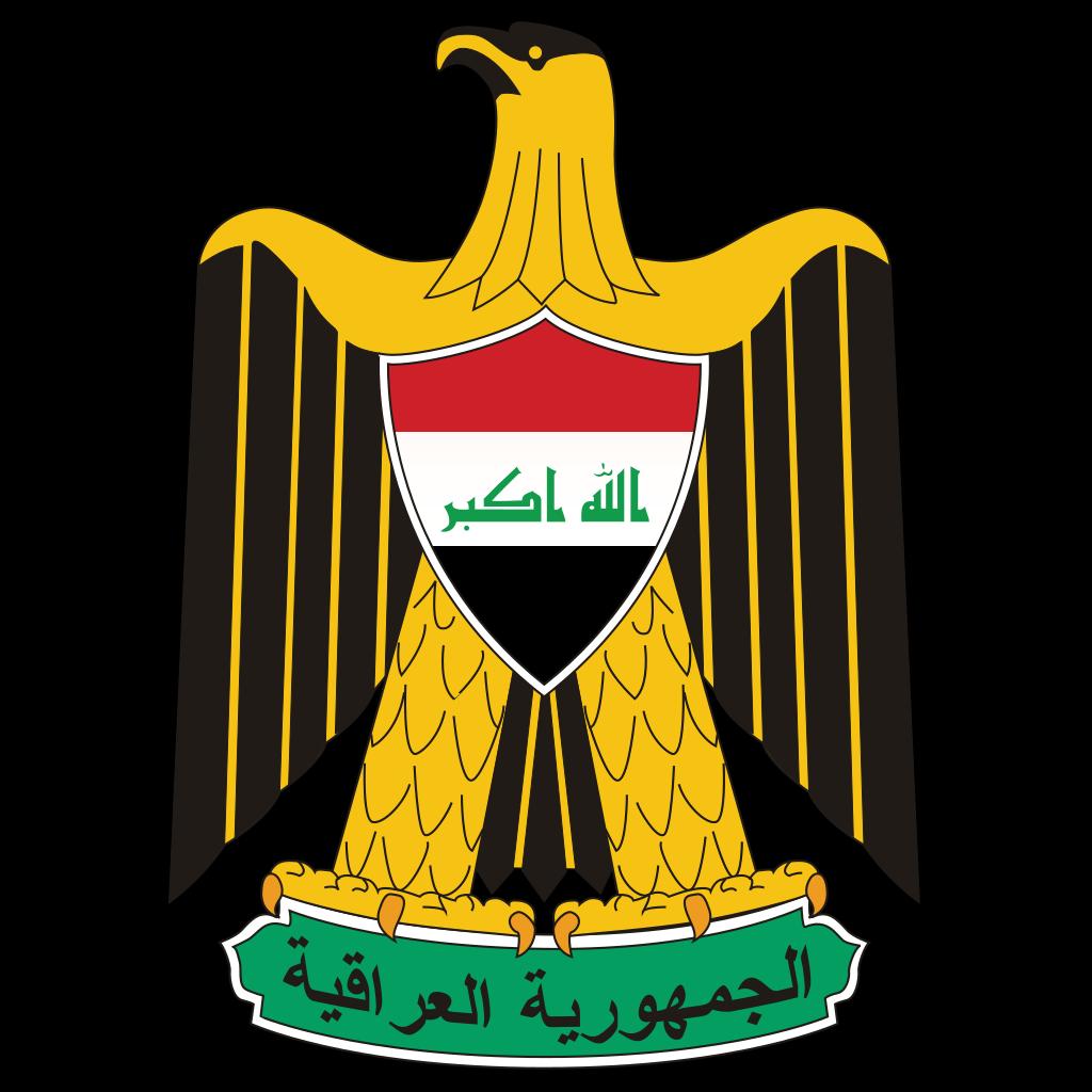 Coat Of Arms Emblem Of Iraq SVG Clip arts