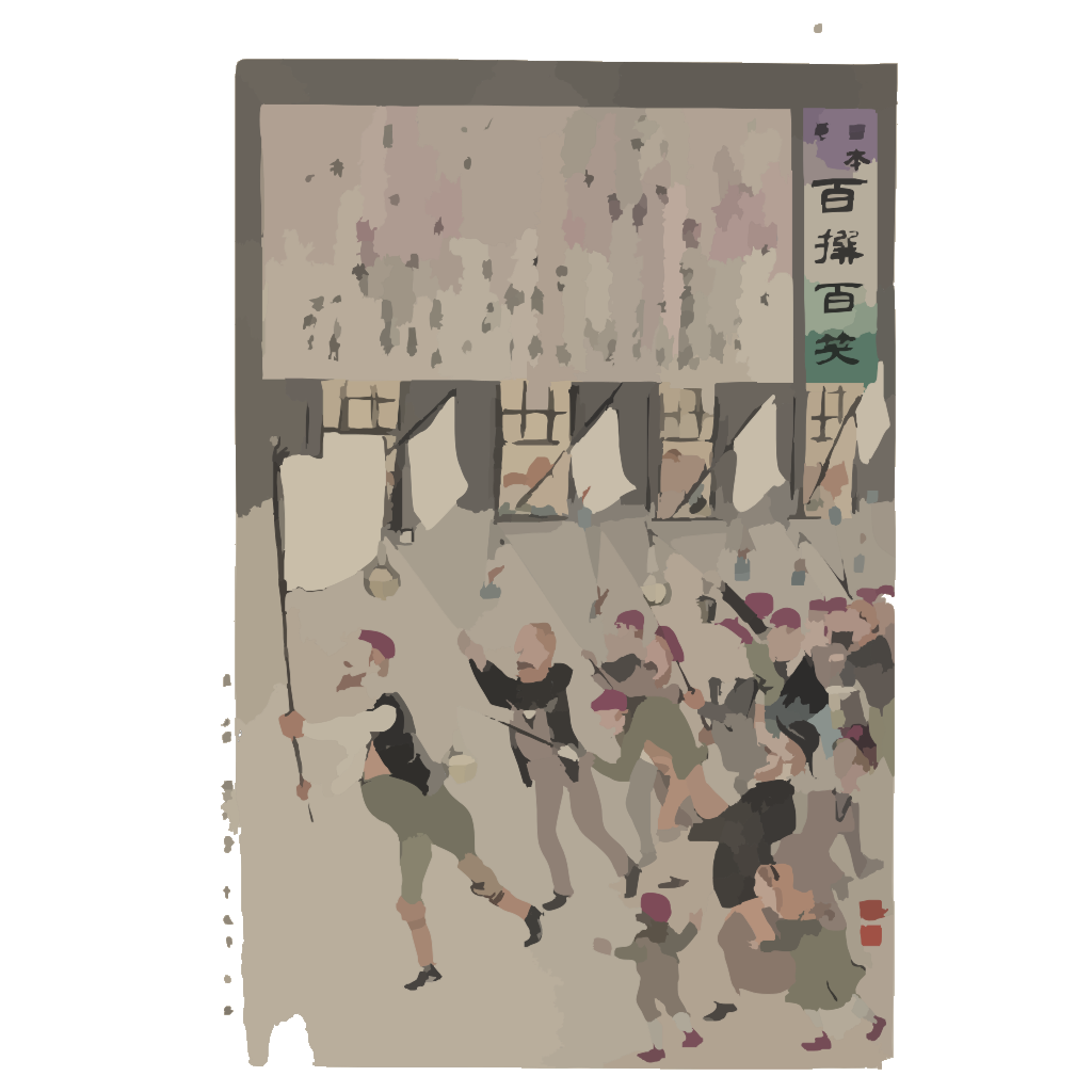 [old Man Carrying A Flag Is Leading A Group Of Male Citizens In A Procession At Night] SVG Clip arts