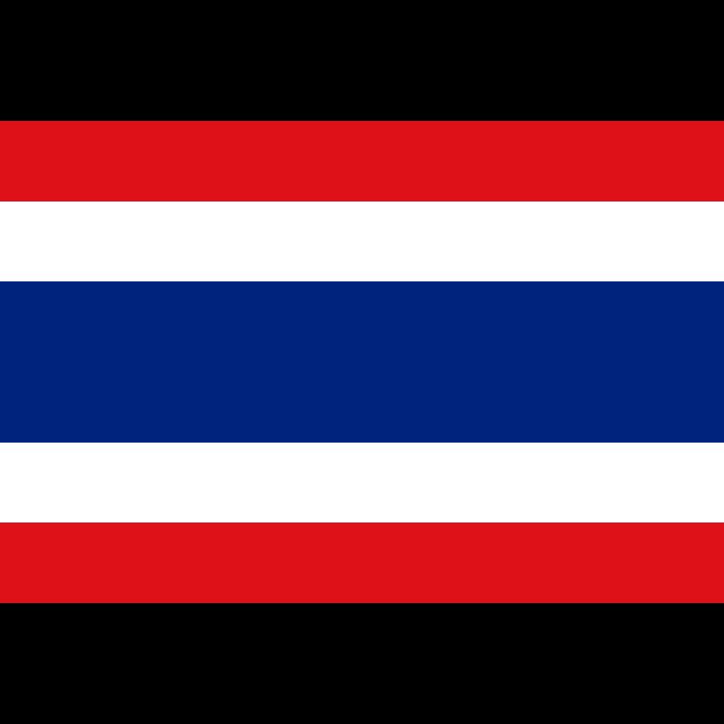 Flag Of Thailand SVG Clip arts