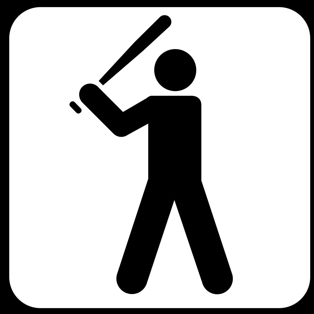 Baseball Field SVG Clip arts