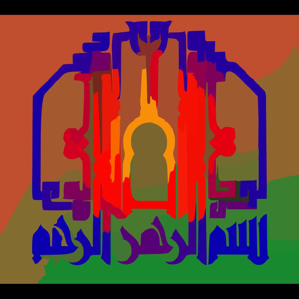 Bismillah Jpg SVG Clip arts