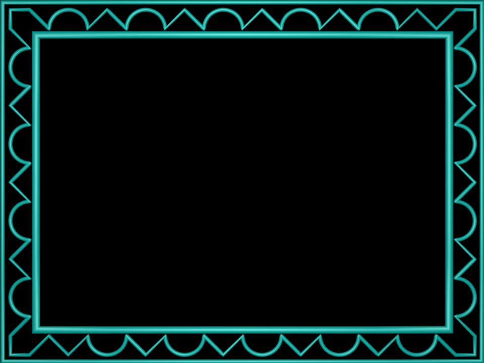 Aqua Border Frame Transparent Background SVG Clip arts