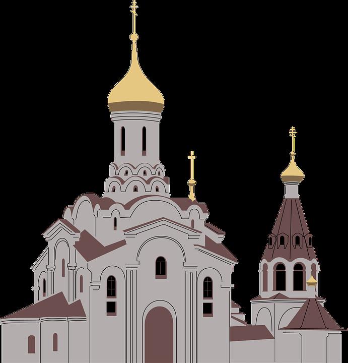 Cathedral Transparent PNG SVG Clip arts