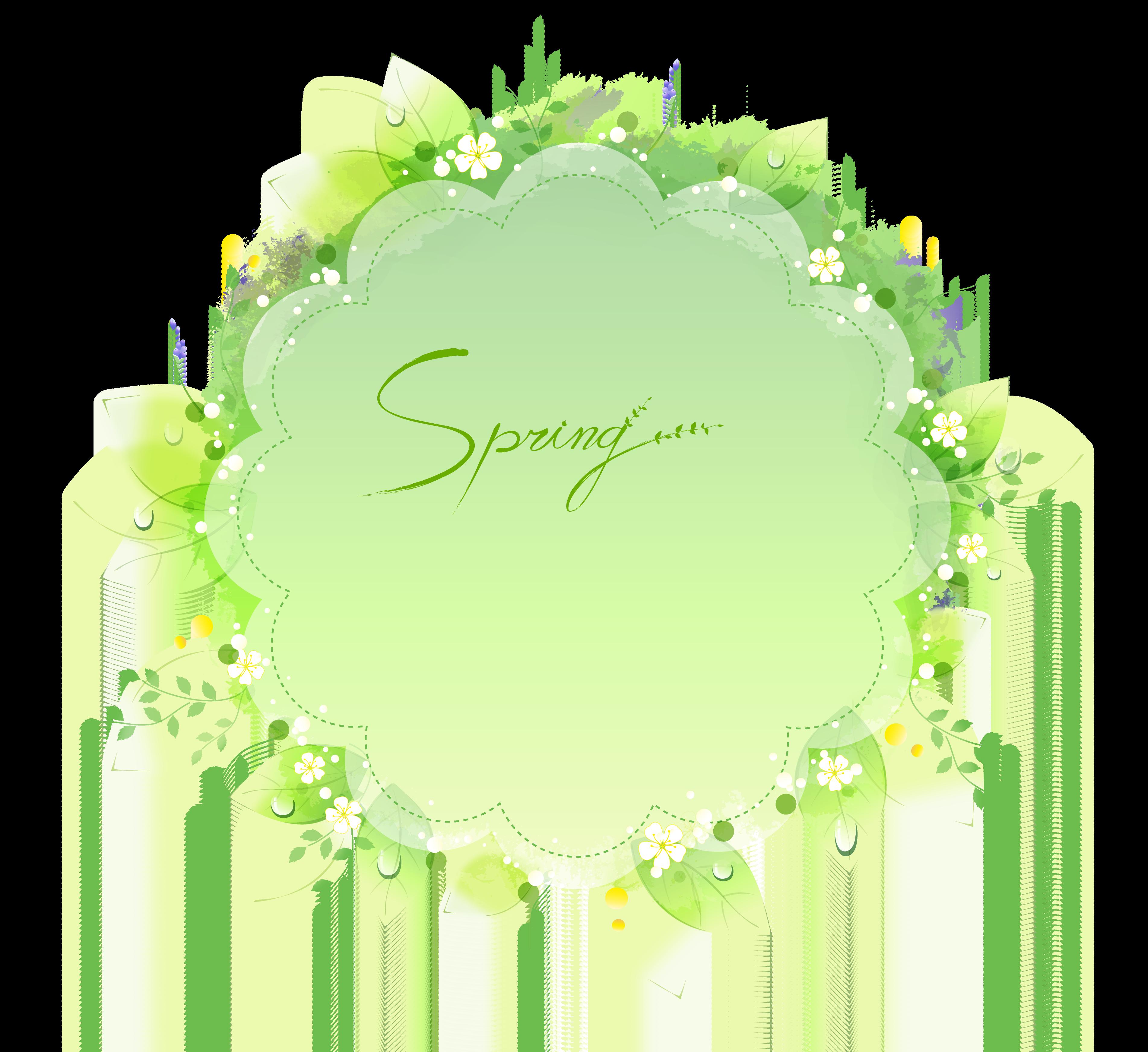 Decorative Leaf Download PNG Image SVG Clip arts