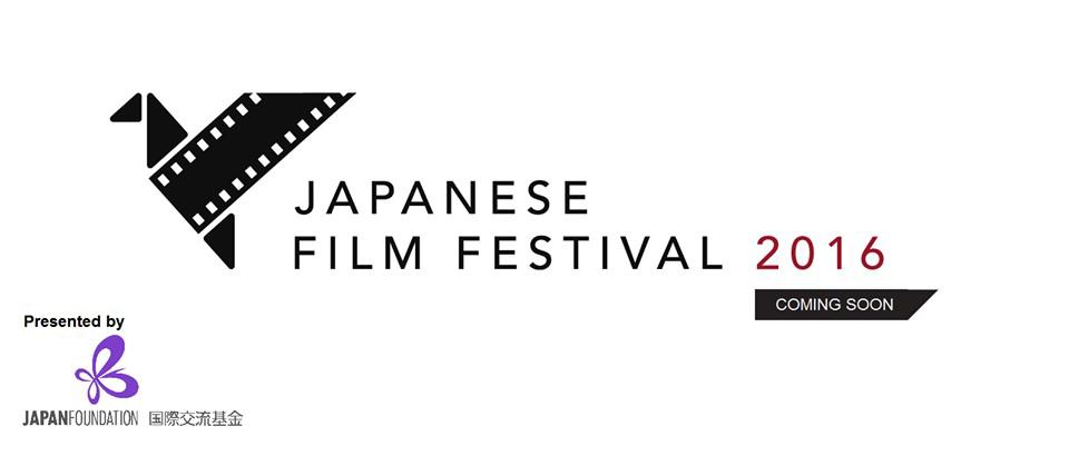 Japanese Festival PNG Free Download SVG Clip arts