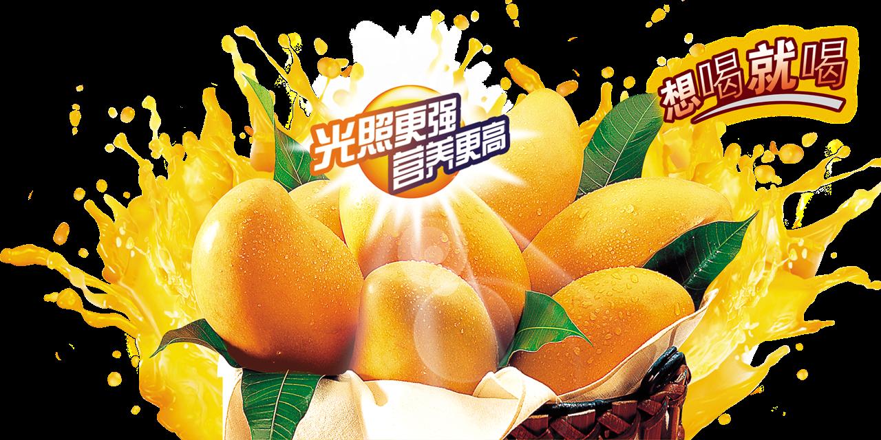 Juice PNG No Background SVG Clip arts
