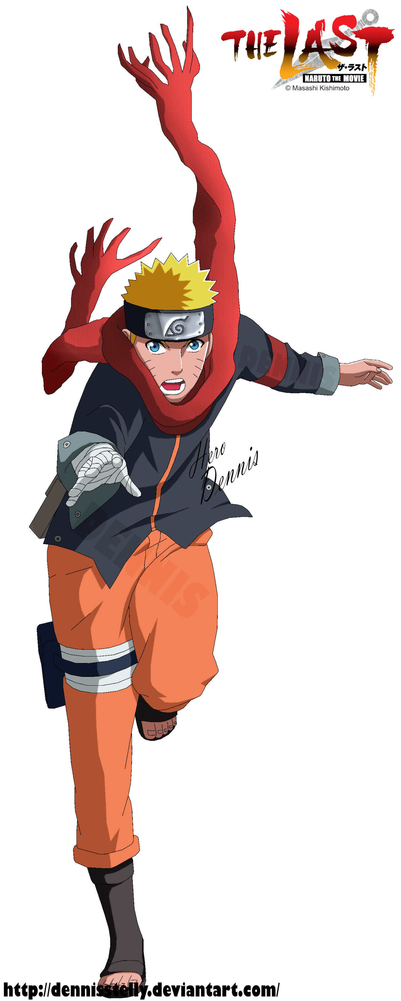 Naruto The Last Png Hd Png Svg Clip Art For Web Download Clip Art Png Icon Arts