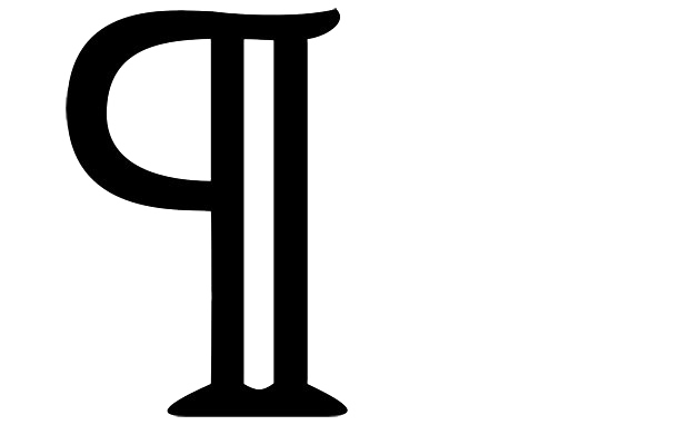 Pilcrow PNG Transparent Image SVG Clip arts