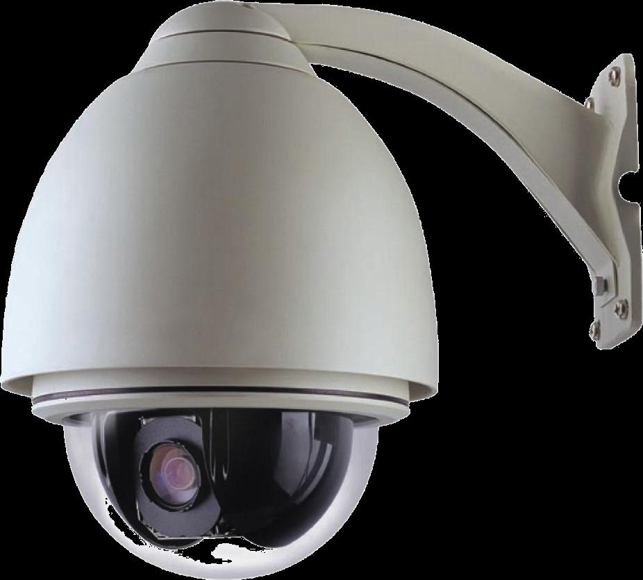 Security Camera PNG Pic SVG Clip arts