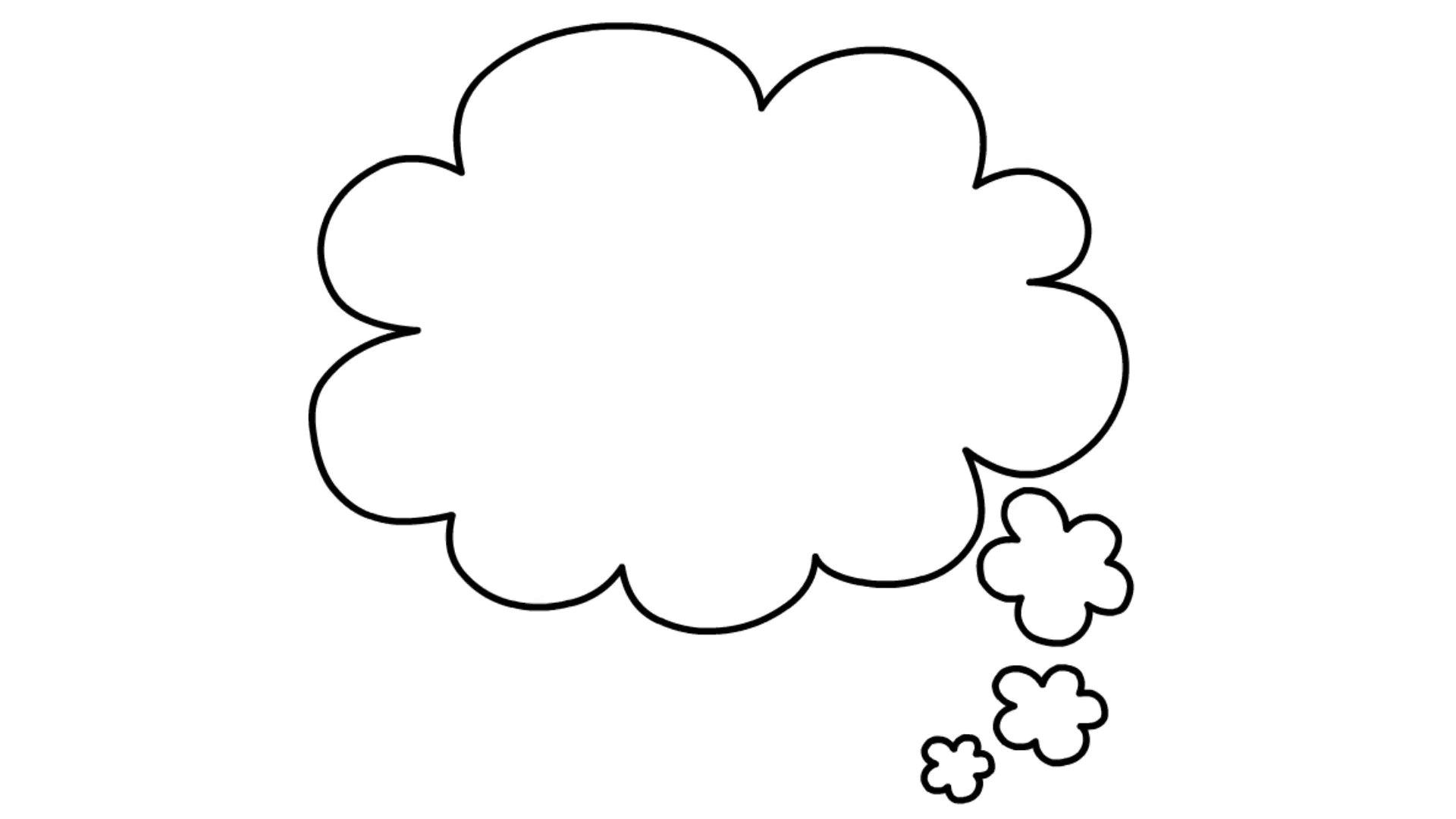 Speech Bubble Download PNG Image PNG, SVG Clip art for Web ...
