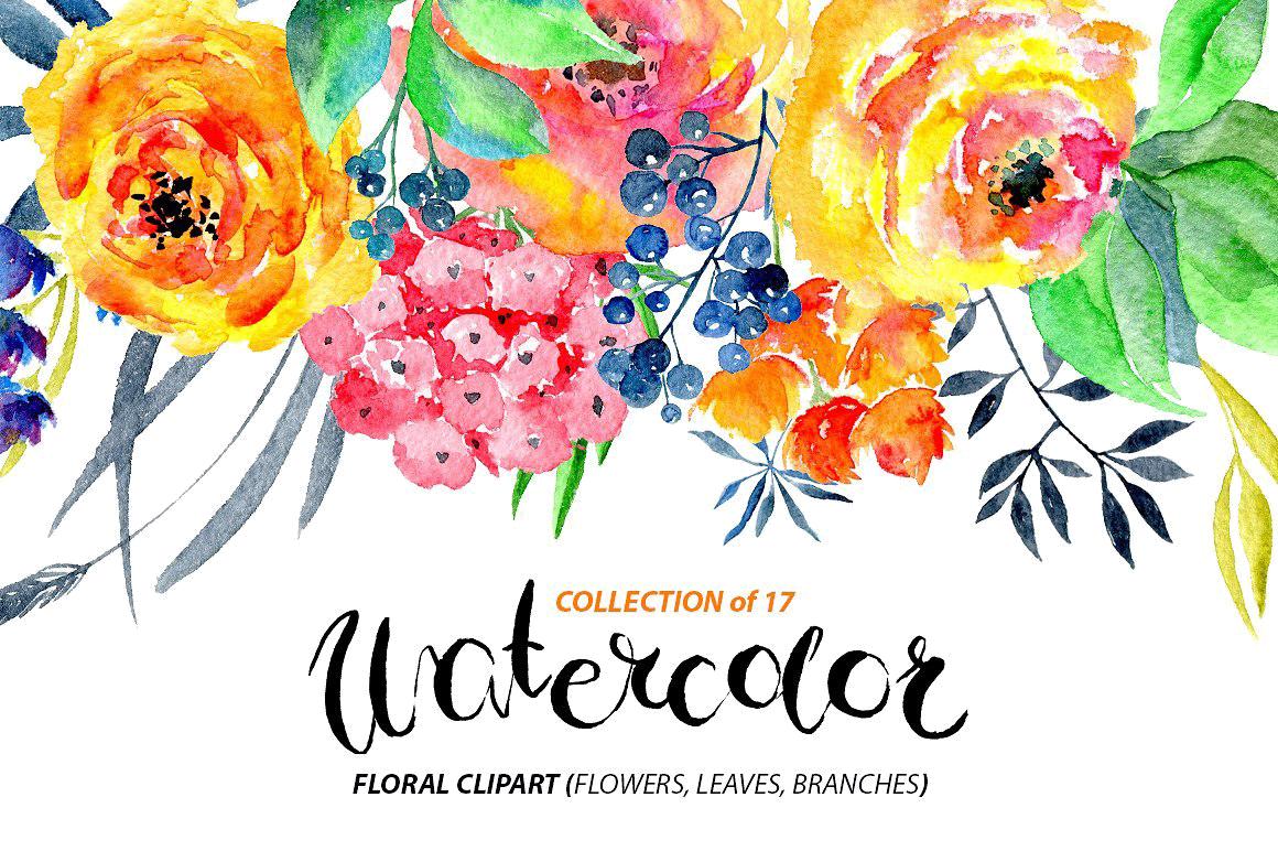 Watercolor Flowers PNG Transparent Image SVG Clip arts