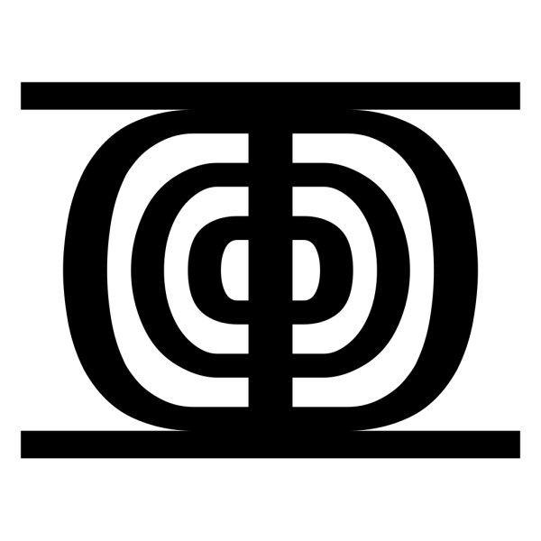 U Letter PNG Clip art