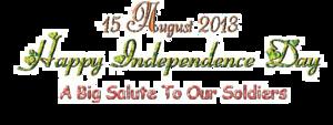 15 August PNG Transparent Picture PNG Clip art