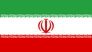 Iran Flag Button PNG icons