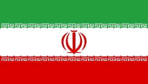 Iran Flag Button PNG Clip art