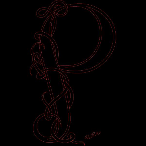 Cyrillic Letter P PNG Clip art