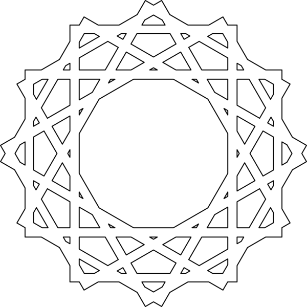 Islamic Art PNG images
